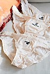 Thumbnail View 1: Embroidered Undie 3 Pack