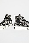 Thumbnail View 4: Leopard High Top Trainer