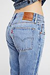 Thumbnail View 4: Levi's 501 Altered Crop
